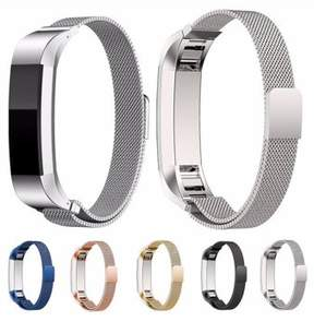 Fitbit Generic Adjustable Milanese Loop Stainless Steel Metal Bracelet Strap with Magnet Lock for Fit-bit Alta/Alta HR Wristband