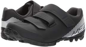 Shimano SH-ME2 Men's Cycling Shoes