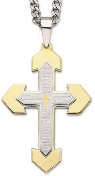 JCPenney FINE JEWELRY Spanish Lord's Prayer Cross Pendant Necklace