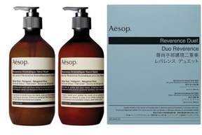 Aesop Reverence Hand Wash & Hand Balm Duet