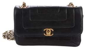 Chanel Vintage Vertical Quilt Flap Bag