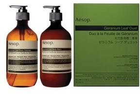 Aesop Geranium Leaf Body Cleanser & Body Balm Duet