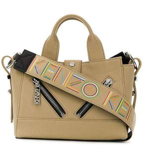 Kenzo zip detailed tote bag