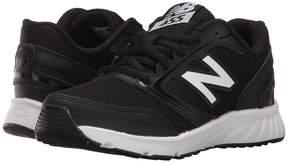 New Balance KR455v1 Boy's Shoes