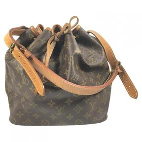 Louis Vuitton Noé leather bag - BROWN - STYLE