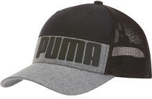Stacked 5-Panel Hat