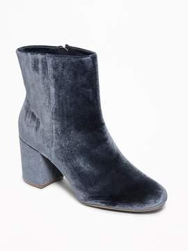 Old Navy Velvet Boots for Women