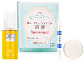 DHC Dermstore Exclusive - The Japanese Double Cleanse Set