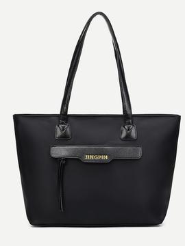 Shein Black Zip Front Nylon Tote Bag