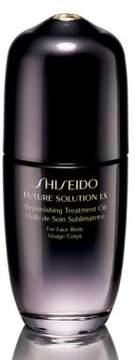 Shiseido Future Solution LX Replenishing Treatment Oil/2.5 oz.