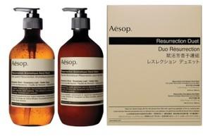 Aesop Resurrection Aromatique Hand Wash & Hand Balm Duet