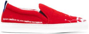 Joshua Sanders Moscow slip-on sneakers