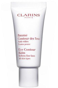Clarins Eye Contour Balm, 0.7 oz