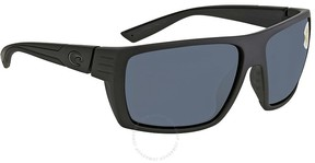 Costa del Mar Hamlin Gray 580P Rectangular Sunglasses HL 01 OGP