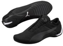 Future Cat M1 Summer Men's Shoes