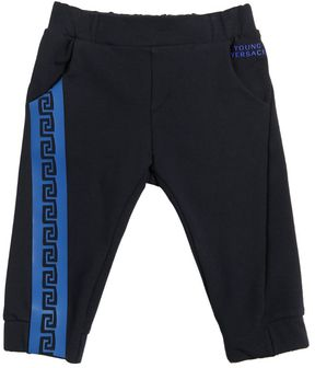 Rubberized Print Cotton Sweatpants