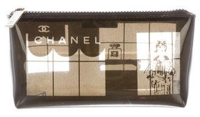 Chanel Zip Cosmetic Bag