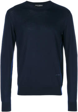 Dolce & Gabbana fitted jumper