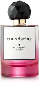Kate spade perfume giveaway popsugar beauty for 111 sutter street 22nd floor san francisco ca 94104