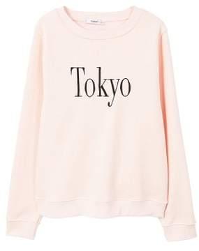 MANGO Message pattern sweatshirt
