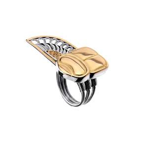Azza Fahmy Sterling Silver & 18 Carat Yellow Gold Winged Khepri Scarab Ring