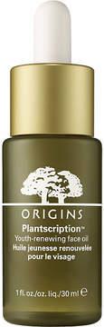 Origins Plantscription face oil 30ml