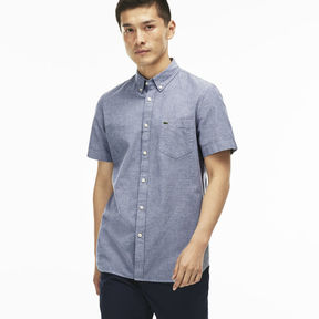 Lacoste Men's Regular Fit Oxford Cotton Shirt