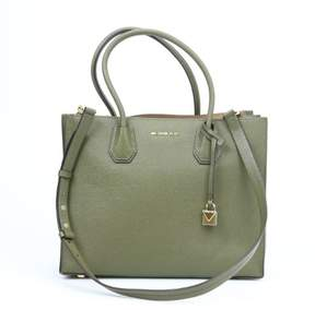 Michael Kors Mercer Large Olive Convertible Tote - GREEN - STYLE