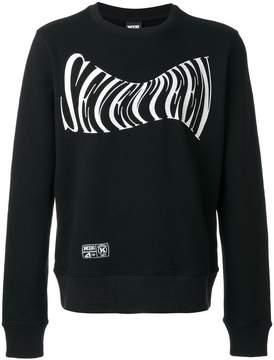 Kokon To Zai Seventeen embroidered sweatshirt