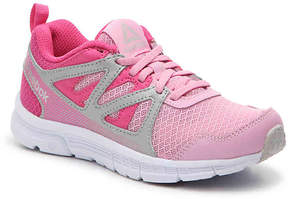 Reebok Run Supreme 2.0 Toddler & Youth Sneaker - Girl's