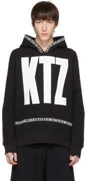 Kokon To Zai Black Letter Logo Hoodie