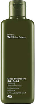 Dr. Andrew Weil for Origins⢠Mega-Mushroom Skin Relief soothing treatment lotion 200ml