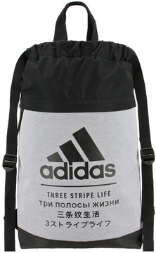 adidas Amplifier Blocked Drawstring Backpack