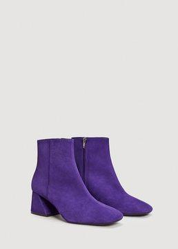 MANGO Geometric leather ankle boots