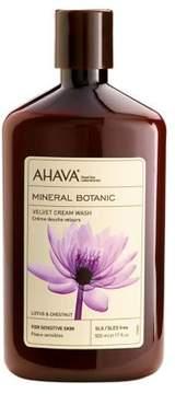 Ahava Mineral Botanic Lotus Flower and Chestnut