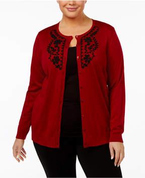 August Silk Plus Size Soutache Cardigan