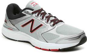 New Balance 560 V7 Running Shoe - Men's