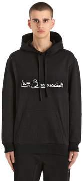 Les Benjamins Hooded Printed Cotton Sweatshirt