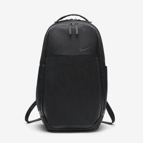 Nike Ultimatum Training Backpack
