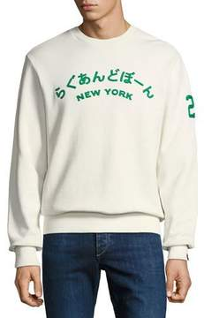Rag & Bone Men's Japan Graphic Sweatshirt
