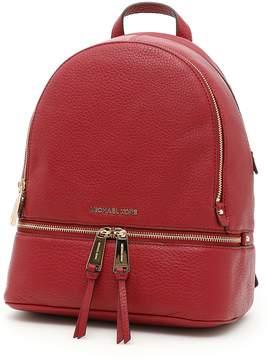 MICHAEL Michael Kors Small Rhea Backpack - BASIC|BASIC - STYLE