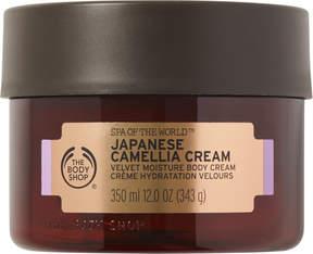 The Body Shop Spa of the World Japanese Camellia Body Cream