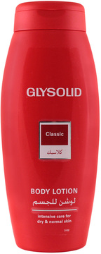 Glysolid Body Lotion by Glysolid (8.5oz Lotion)