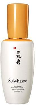 Sulwhasoo First Care Activating Serum EX, 2.0 oz./ 60 mL