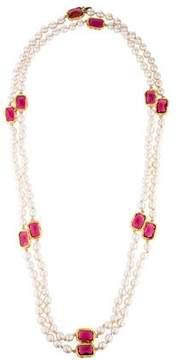 Chanel Baroque Pearl Sautoir Necklace