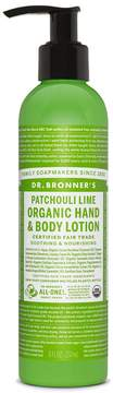 Dr. Bronner's Patchouli Lime Organic Hand Body Lotion by 8oz Lotion)