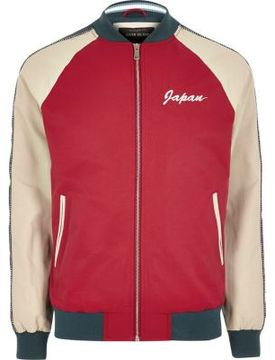 River Island Mens Red tipped 'japan' print bomber jacket