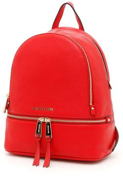 MICHAEL Michael Kors Small Rhea Backpack - BRIGHT RED|ROSSO - STYLE