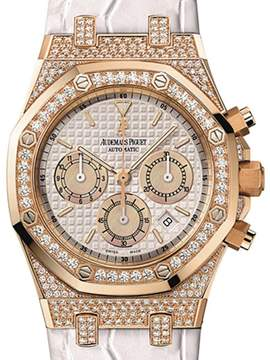 Audemars Piguet Royal Oak White Dial 18K Rose Gold Diamond Automatic Ladies Watch