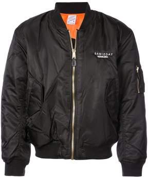 Yang Li zipped bomber jacket